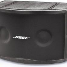 bose 802 series 3